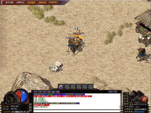 传奇游戏当中战士玩家们之间的区别.png